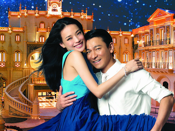 Must-See Movie Review: 'Look for a Star' Shines Super Bright