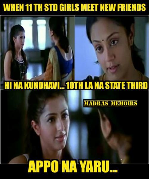 Tamil Memes: Troll Cinema Memes