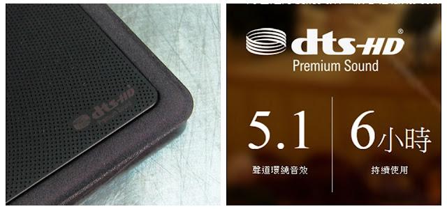 喇叭、擴充電源、平板「三位一體」的 ASUS ZenPad Z380KL + Audio Cover - 16