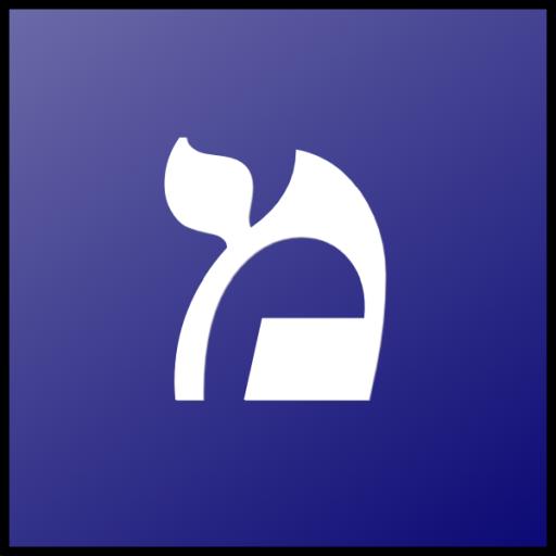 Messianic Chords logo