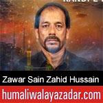 https://www.humaliwalyazadar.com/2018/09/zawar-sain-zahid-hussain-nohay-2019.html