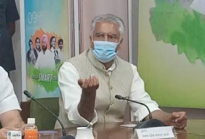 During scheme launch Sunil Kumar Jakhar