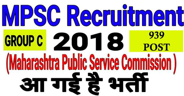 MPSC Maharashtra Group-C Service (Main) Exam Online Form 2018