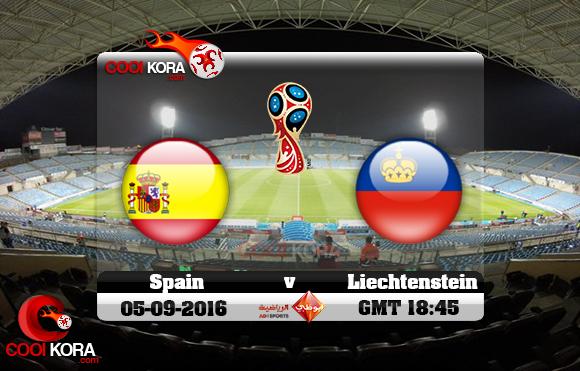 مشاهدة مباراة إسبانيا وليختنشتاين اليوم 5-9-2016 تصفيات كأس العالم