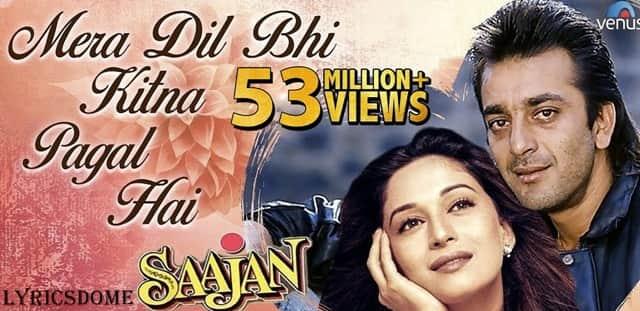 मेरा दिल भी Mera Dil Bhi Kitna Pagal Hai Lyrics - Kumar Sanu