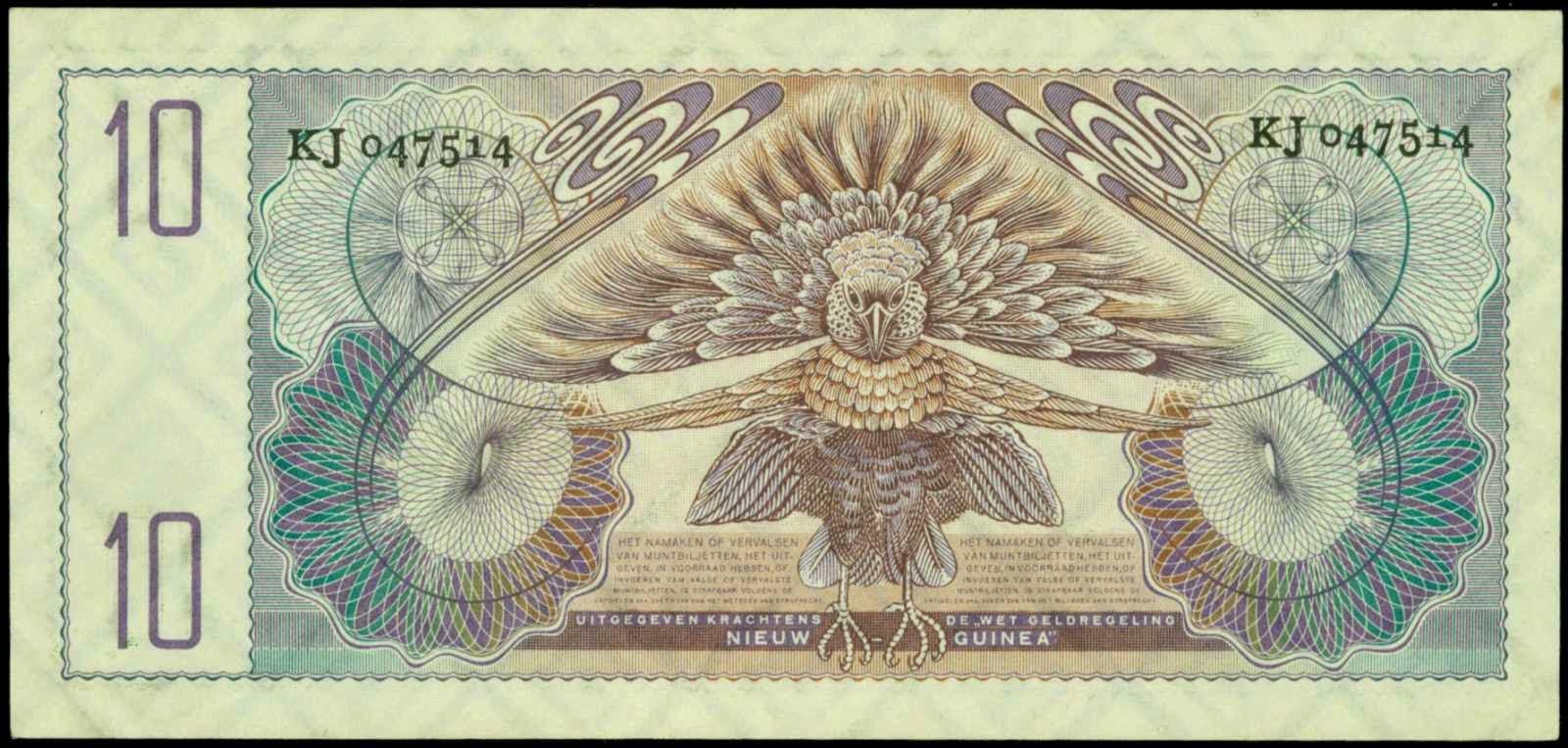 Netherlands New Guinea paper money 10 Gulden bank note 1954