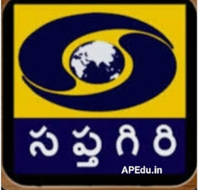 Conduction of online classes through DD Saptagiri and Virtual class rooms – Certain instructions issued