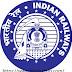 रेलवे सुरक्षा बल में प्रशासनिक सुधार।