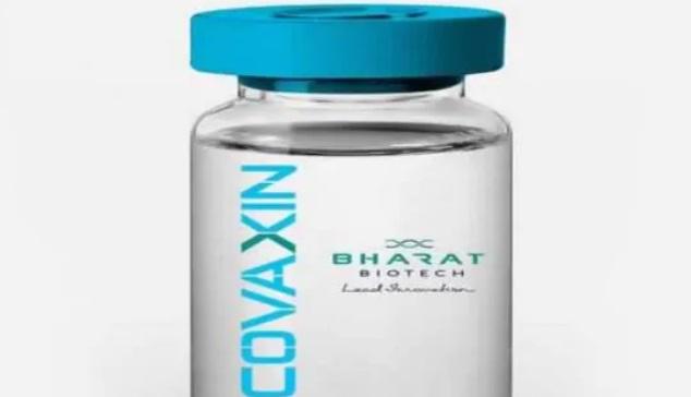 भारत बायोटेक ने कोविड-19 को मात देने तैयार की कोवाक्सिन, जुलाई से शुरू करेगी परीक्षण