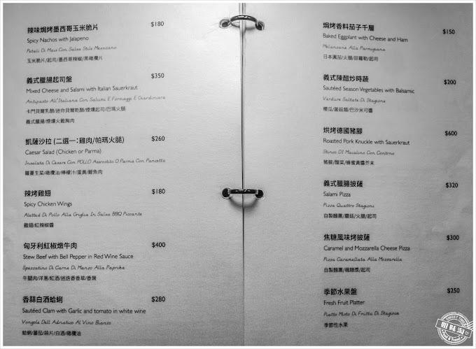高雄DUAetage15餐廳菜單