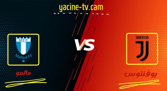 ياسين تي في تقرير مباراة يوفنتوس ومالمو yacin t-v دوري ابطال اوروبا