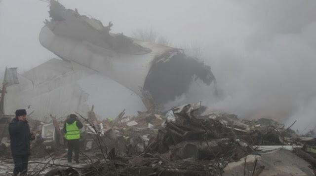 ΕΙΔΗΣΕΙΣ, ΚΟΣΜΟΣ, ΤΟΥΡΚΙΑ, ΚΙΡΓΙΣΤΑΝ, Boeing 747,