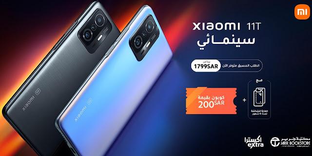 xiaomi-11t-price-in-ksa