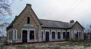 Зупинний пункт Чунишине Краснолиманської дирекції Донецької залізниці