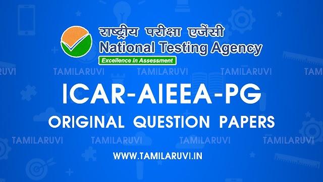 ICAR-AIEEA-PG 2020 All Subject Original Question Paper