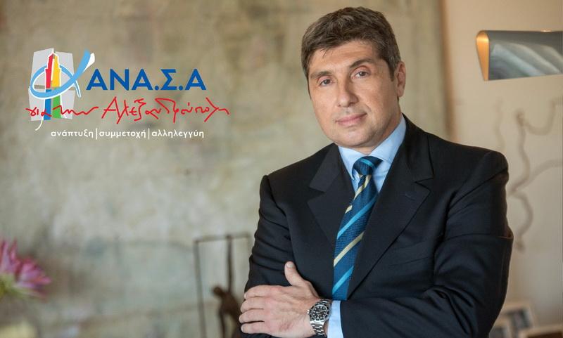 ΑΝΑ.Σ.Α: Δημόσιο έγγραφο εκθέτει τον κ. Λαμπάκη για ολιγωρία στη διεκδίκηση της παραλιακής ζώνης από τον ΟΛΑ