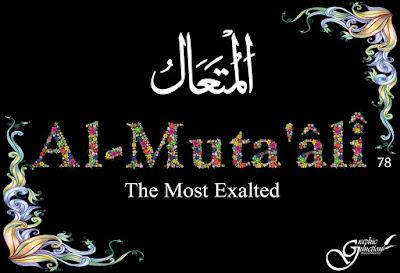 Asmaul Husna - Al Muta'aly (Yang Maha Meninggikan) - (pinterest.com)