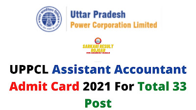 UPPCL Assistant Accountant Admit Card 2021 For Total 33 Post