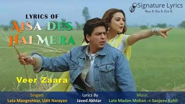 Aisa Des Hai Mera Lyrics - Veer Zaara - Lata Mangeshkar
