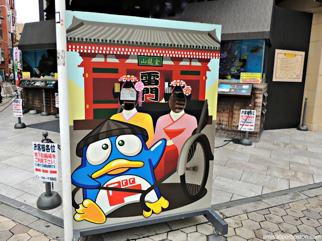 Logo de las Tiendas Don Quijote en Tokio