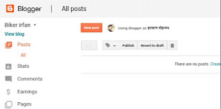 Login to blogger dashboard.