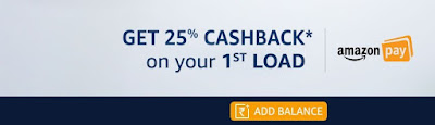 Amazon Pay Balance Offer- Rs. 250 Cashback on Adding Rs. 1000 (Amazon 25% back on your first load)