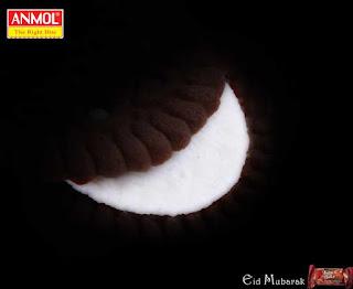 اعلانات لشركة انمول بسكوي anmol للعيد