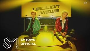 10 억뷰 (1 Billion Views) Lyrics - EXO-SC Ft. MOON (KOR)