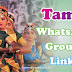 Tamil Whatsapp Group Links Tamil and Auntys Whatsapp groups