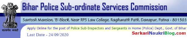 BPSSC Bihar Police Sub-Inspector Sergeant Recruitment 2020