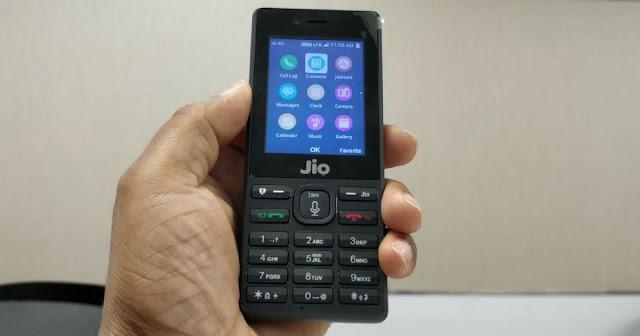 जिओ फोन ग्राहकों के लिए आ गया सस्ता प्लान, 2GB/दिन डाटा और कॉल अनलिमिटेड