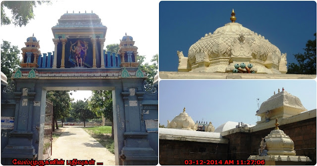 வில்லேந்திய வேலவர் Chayavanam