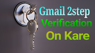 gmail_Hacking