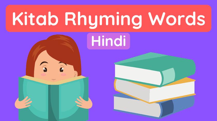 Kitab Rhyming Words
