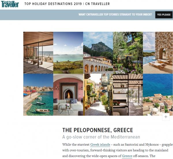 Στους κορυφαίους προορισμούς του κόσμου η Πελοπόννησος για το 2019