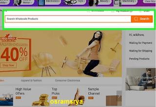 بالتفصيل و بالصور خطوة بخطوة كيف تشترى من موقع alibaba | طريقة الشراء من موقع علي بابا | عيوب موقع علي بابا
