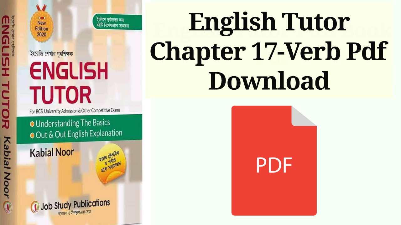 English Tutor Chapter 17-Verb Pdf Download