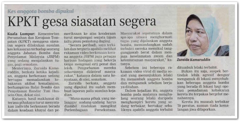 KPKT gesa siasatan segera - Keratan akhbar Berita Harian 16 Oktober 2020