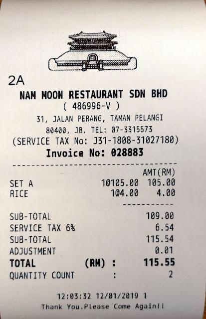 Nam Moon Korean BBQ 南门 in Taman Pelangi, Johor Bahru.