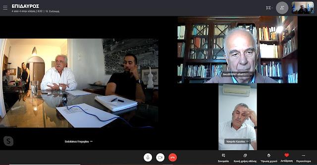 Τηλεδιάσκεψη για την ανάδειξη του Ασκληπιείου της Επιδαύρου σε αρχαιολογικό και περιβαλλοντικό πάρκο
