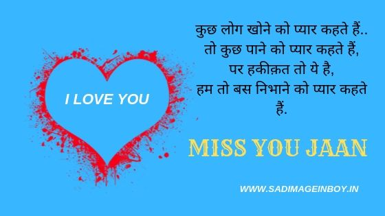 I Love You Images  Miss You Images  Lovely Pics