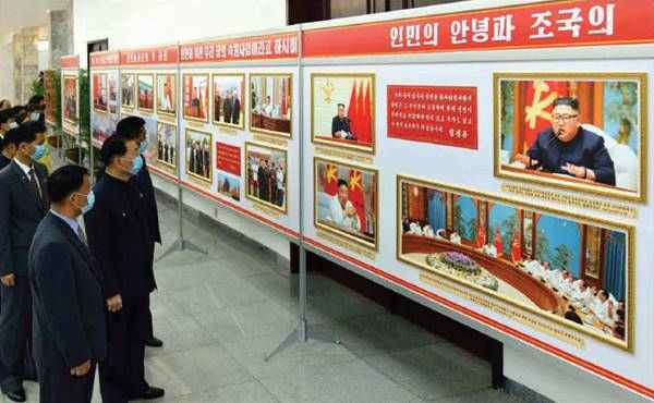 national photo exhibition