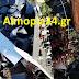 Φώτο: Κωνσταντία Αλμωπίας - Η απόλυτη καταστροφή σε αρδευτική γεώτρηση