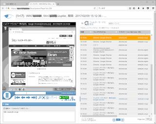 Webベースでセッション再生を行います。