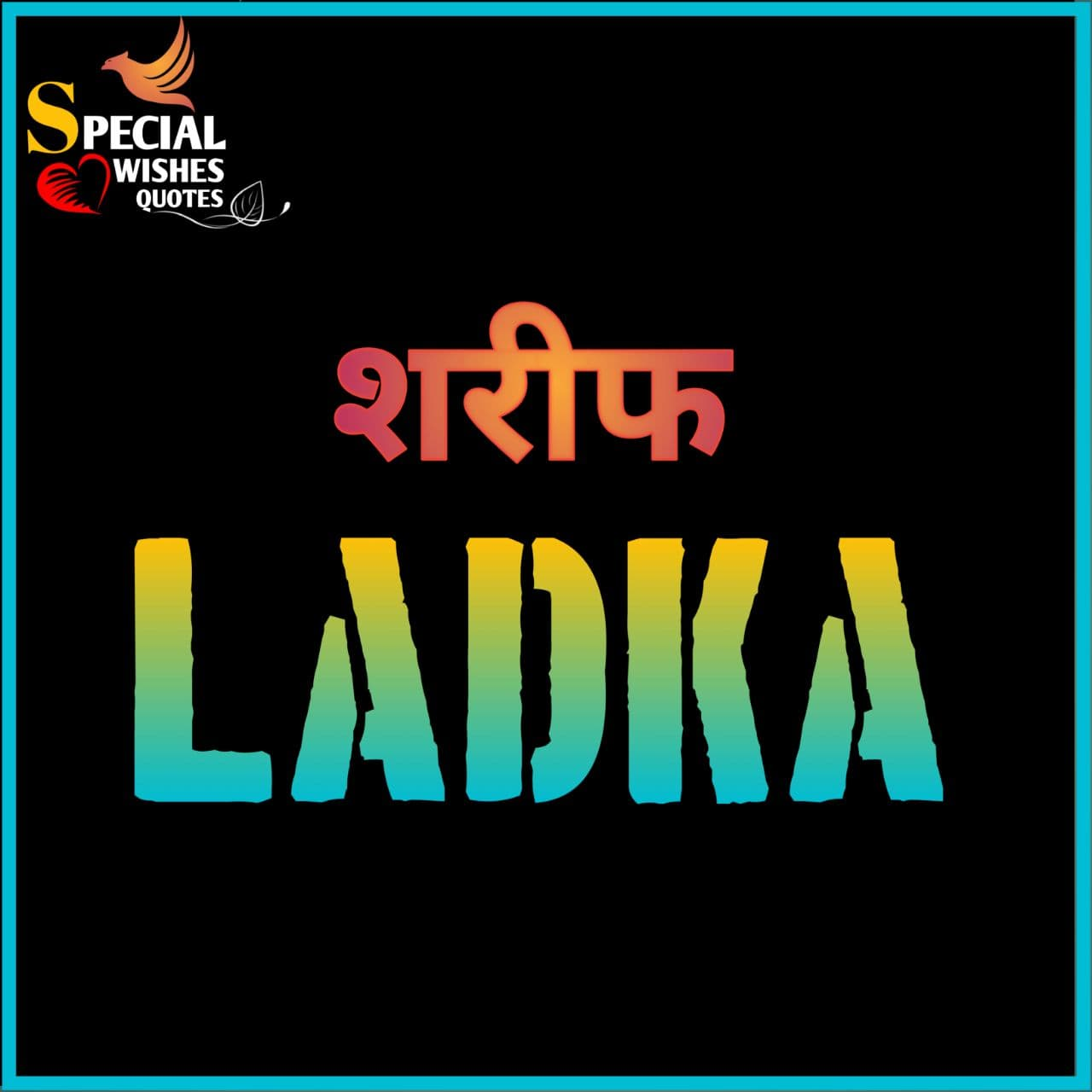 'attitude Dp For shareef ladka for WhatsApp'