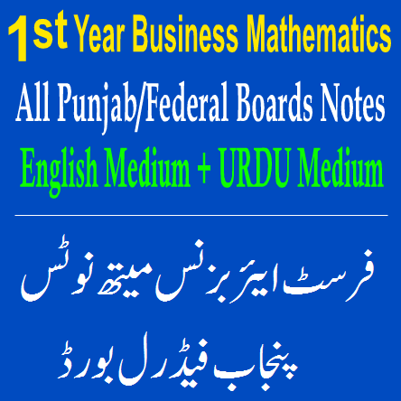 First Year Business Mathematics Punjab Federal Board Easy Solved Notes