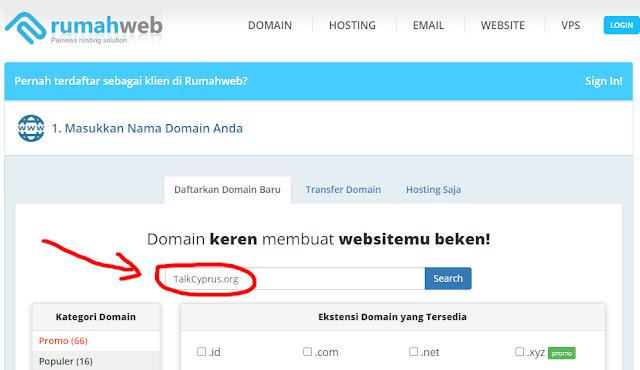 2 Langkah Memiliki Domain Website Bekas Berkualitas