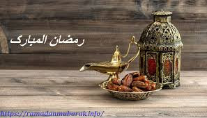 Ramzan, Wishes, 2018, Ramzan wishes 218, Ramzan whatsapp status, Ramzan wishes 2018, Ramadan status 2018ramzan wishes 2018, Ramadan month wishes 2018, Ramadan mubarak wishes 2018, Ramadan 2018, Ramadan 2018 date, Ramadan messages 2018, Ramadan quotes 2018, Ramadan greetings 2018, Happy ramadan mubarak messages 2018, Ramadan wishes in hindi, Ramadan wishes in englishramadan chand mubarak whatsapp status video 2018, Best ramzan wishes whatsapp status 2018, Ramadan mubarak whatsapp status video 2018ramadan wishes, Ramzaan status, Ramzaan whatsapp status video, Ramdan whatsapp status, Ramadan, Ramadan 218, Ramadan mubarak, Ramadan quotes 218, Ramadan greetings in english, Ramadan 217 greetings, Ramadan quotes sayings in english, Ramadan kareem 218, , Ramadan wishes in englishramzan whatsapp status, Ramadan status 2018ramadan chand mubarak whatsapp status video 2018, Ramadan mubarak whatsapp status video 2018ramadan, Eid 2018, Eidul adha 2018, Eidul fitr 2018, Ramadan in haram 2018, Ramadan arabic nasheed 2018, Shabe qadar 2018, Ramadan in madina 2018, Umrah 2018, Islam 2018, Ramadan mubarak 2018, Ramadan in saudi 2018, Ramzan greeting, Ramadan mubarak videoramzan whatsapp status, Ramzan mubarakramadan, Ramzan ki naat, Ramzan mubarak naat, Ramzanul mubarak whatsapp status, Ramzan mubarak naat whatsapp status videos 2018, Ramzannabisha'scorner, Ramzan 2018, Ramzan mubark, Ramzan ki fazilat, Ramzan ki qawali, Rozay ki fazeelatramadan jumma mubarak whatsapp status video 2018, Best jumma wishes whatsapp video status 2018ramadan wishes, Ramadan kareem, Ramadan animation, Ramadan kareem 2017, Ramazan, Ramadan nazam, Ramadan qawwali best, Shabe qadar, Ramadan tamplate, Islamic animation, The humanityramadan, Whatsapp status video, Animation, Messages, Quotes, Download, Happy ramadan, Ram, Ramadan mubarak videoramadan naat whatsapp status ramazan naat whatsapp sta, Best islamic whatsapp status, Ramadanmessages}, Islam, Ramadan moon opener, Islamic whatsapp status in hindi, Islam