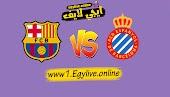 ملخص و نتيجة مباراة برشلونة واسبانيول اليوم بتاريخ 08-07-2020 في الدوري الاسباني