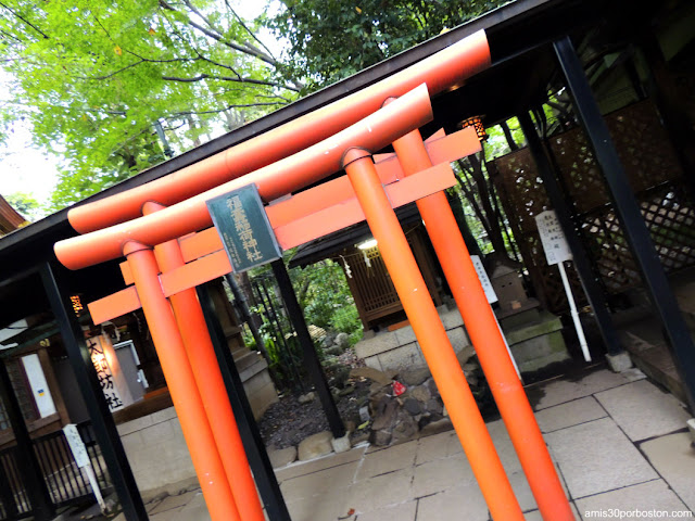 Torii del Santuario Atago en Tokio